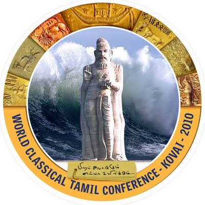 World Tamil Conference